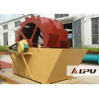 Buy cheap Environmental Protection Sand Washing Machine / 11 Kw Sand Cleaning Machine from wholesalers