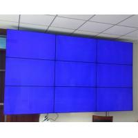 Buy cheap Flexible Scalable Multi Media LED Display 55'' Blue 5.3mm For Surveillance from wholesalers