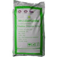 Buy cheap STE-CC50CP Feed Grade Vitamins Yellow Brownish Choline Chloride In Poultry from wholesalers