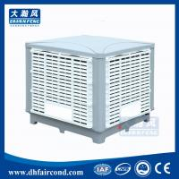 Buy cheap DHF KT-23DS evaporative cooler/ swamp cooler/ portable air cooler/ air conditioner from wholesalers