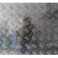 Buy cheap 1050,1060,1100,3003,3105,5052,5754,5083 ALUMINUM TREAD PLATE from wholesalers