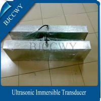 Buy cheap High Power Ultrasonic Immersible Transducers 40khz Ultrasonic Transducer from wholesalers