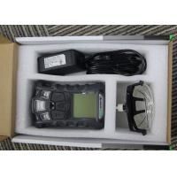 Buy cheap MSA ALTAIR 4X Multigas Detector ALTAIR4X LEL/O2/CO/H2S/NO MOTION ALERT 10129133 from wholesalers