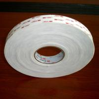 Buy cheap 3M Auto Masking Tape Long Term Durable Foam Double Sided Tape 3M4920 from wholesalers