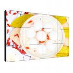 Buy cheap Ultra Narrow Bezel Seamless Video Wall Lcd Monitors Large Display Area High Brightness from wholesalers