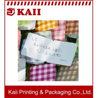 Buy cheap Colorful Printed Art Paper OEM Size Kraft Paper Card / Paper Greeting Card / Paper Greeting Card from wholesalers