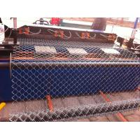 Buy cheap china Chain Link Wire Mesh Fencing , PVC Coated Chain Link fences ,Plastic Chain Link Fence from wholesalers