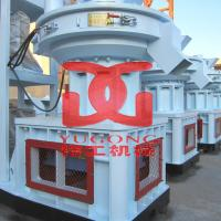 Buy cheap Capacity 0.8 -6.0 t/h Yugong Vertical Structure Wood Pellet Machine product