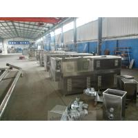 Buy cheap 2014 New Automatic 2D pellet machinery/3D Snack Pellet Pallet Processing Line from wholesalers