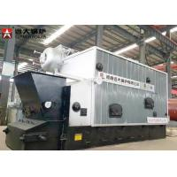 Buy cheap Low Pressure Wood Fired Steam Boiler , Biomass Boiler Paper Plant 10 Ton from wholesalers