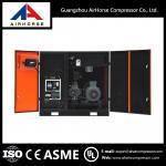Best brand High Quality belt driven Screw type Air Compressor 100 cfm