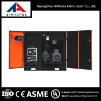 Buy cheap Best brand High Quality belt driven Screw type Air Compressor 100 cfm from wholesalers