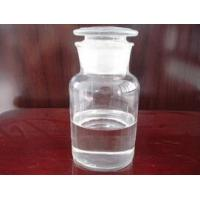 Buy cheap Attractive high temperature silicone oil  22.5cst IOTA556 for cosmetic CAS 73559-47-4 product