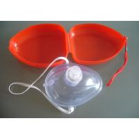 Buy cheap 2014 new product Pocket mask cpr from wholesalers