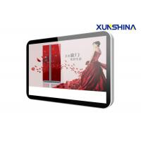 Buy cheap High Brightness LCD Digital Signage Advertising TV , LCD Media Player from wholesalers
