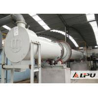 Buy cheap Industrial Automatic Drying Equipment For Electroplating High Performance from wholesalers