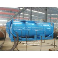 Buy cheap Portable iso Tank Container T4  20000L-24000L T4 Sewage tank container   WhatsApp:8615271357675  Skype:tomsongking from wholesalers