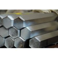 Buy cheap 17-4 Ph 0 Inconel 625 Alloy Nickel Plate Stainless Steel Price Per Kg from wholesalers