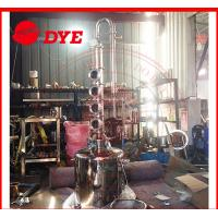 Buy cheap 220V Miniature Home Distilling Equipment With Plate Reflux Column from wholesalers