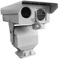Buy cheap 5km ptz laser security ip night vision camera for shrimp pools surveillance from wholesalers