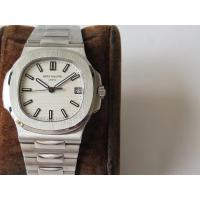 Buy cheap PP Factory Top Patek Nautilus Nautilus Jumbo Ref.5711 V3 Edition White Dial Cal.324CS Movement Watch from wholesalers