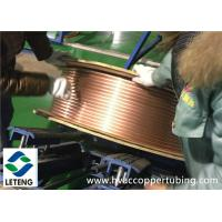 Buy cheap Seamless Pancake Insulating Heating Pipes , HVAC RefrigerationCopper Pipe from wholesalers