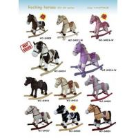 Buy cheap Plush Rocking Horse Collection Cute Baby Toys For Children Ride on Playing from wholesalers