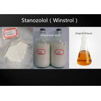 Buy cheap Safe delivery oral Steroids Stanozolol / Winstrol 50mg/ml For Body Strengthen, CAS NO.: 10418-03-8 from wholesalers