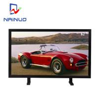 Buy cheap Classical HD CCTV Monitor Big Screen 82 Inch  Full Metal Jacket Design from wholesalers