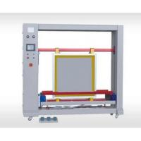 Buy cheap LC-1100T Emulsion Coating for Screen Printing Frame/photographic stencil Coating machine from wholesalers