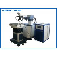 Buy cheap Good Stability YAG Mould Laser Welding Machine 300W Superior Performance from wholesalers