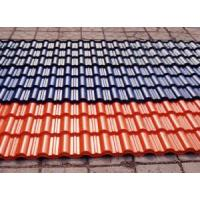 Buy cheap Spanish Resin Roof Tile from wholesalers