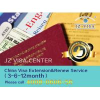 Buy cheap 1Year China Visa with Multiple entry,Each Entry 60days Stay For 65Countries. from wholesalers