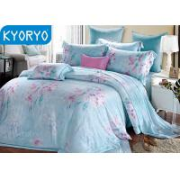 Buy cheap Duvet Wedding Anniversary Floral Cotton Elegant Bedding Sets Soft Hand Feeling from wholesalers