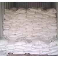 Buy cheap boric acid 99.6%---100.8% from wholesalers