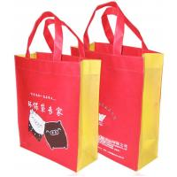 Buy cheap Red Non Woven Fabric Handle Bag , Fashionable Shopping Bags in CMYK color from wholesalers