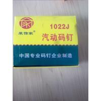 Buy cheap 1022j staples from wholesalers