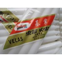 Buy cheap white candles from wholesalers