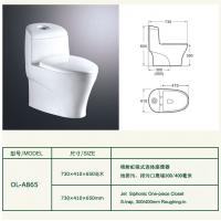 Buy cheap One Pieces Toilet from wholesalers