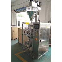 Buy cheap Stainless steel Baking Powder filling machine hopper from wholesalers
