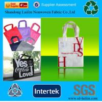 Buy cheap PP Nonwoven Shopping bags from wholesalers