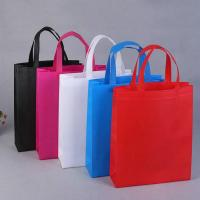 Buy cheap Handled Non Woven Promotional Bags , Reusable Eco Friendly Non Woven Bags from wholesalers