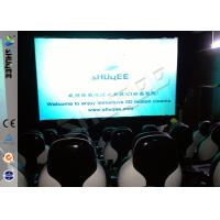 Buy cheap Snow Effect 220V Mobile 5D Cinema System , Luxury 5D Mobile Seats product