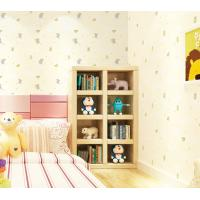 Buy cheap Elephant Carton Household Children Room Wallpaper PVC Wallcovering Chinese Factory Modern from wholesalers