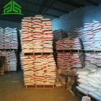 China fertilizantes npk fertilizer 15-15-15 15.15.15 18-18-18 on sale