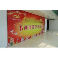 Buy cheap vinyl mesh banner from wholesalers