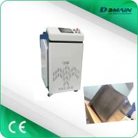Buy cheap 1000W 1500W Stainless Steel Automatic Welding Machine Raycus / IPG Laser Source Brand from wholesalers