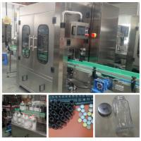 Buy cheap Stable Fully Automatic Water Bottle Filling Machine  Convenient Installation from wholesalers