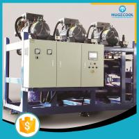 Buy cheap CO2 Supermarket Refrigeration Systems , Screw Compressor Rack Refrigeration from wholesalers