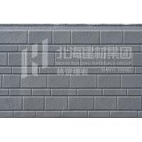 Buy cheap BA1-001-grey of ancient wall from wholesalers